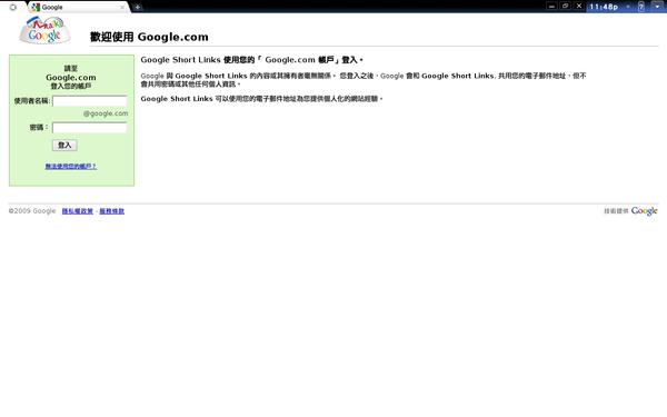 google chrome os_7