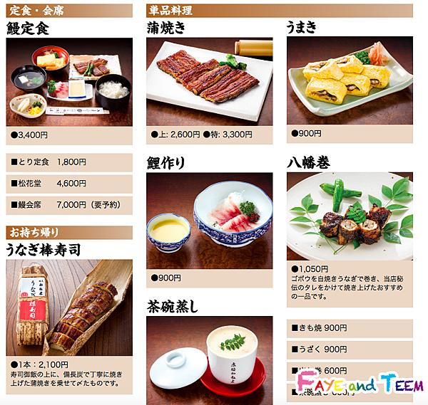 Screen Shot 2015-01-15 at 下午12.58.59
