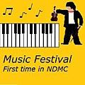 第一屆國醫音樂祭