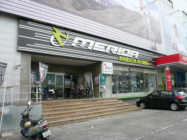 MERIDA台中旗艦店
