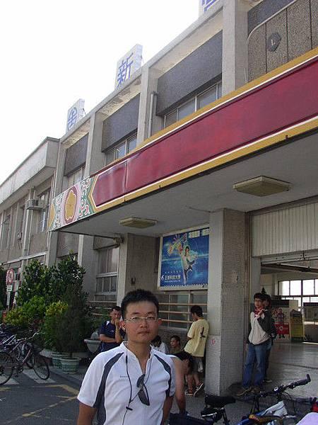新營火車站