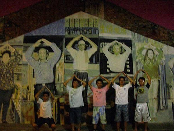 海安藝術街