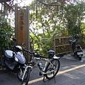 柴山 (2008.04.22)