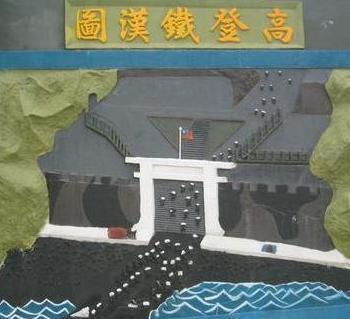 高登鐵漢圖1.jpg