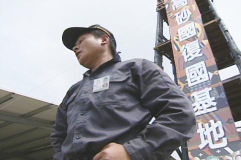 劇2-高砂國復國基地.jpg