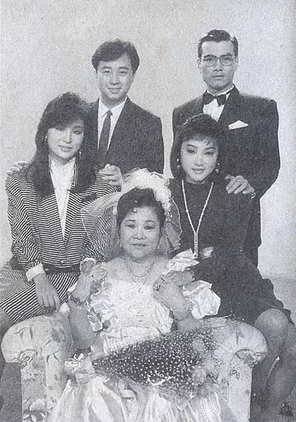 素珠要出嫁137003.jpg