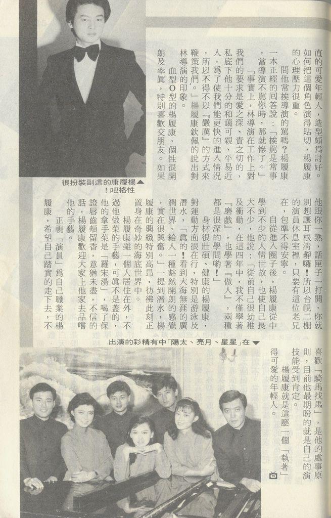 楊履康1205B.jpg