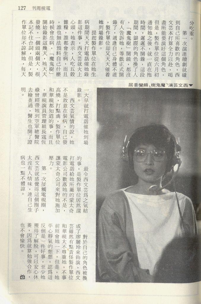 西文芸1190B.jpg