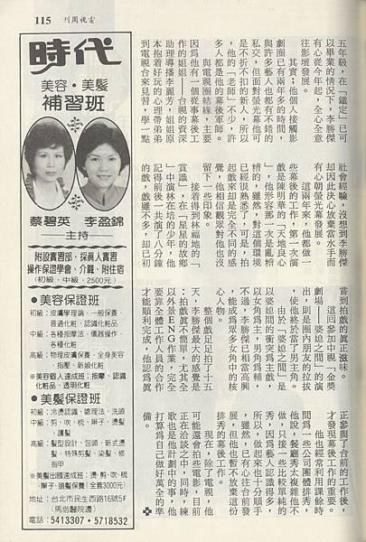 李勝傑1122B.jpg