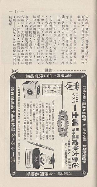 黃貴秋F050B.jpg