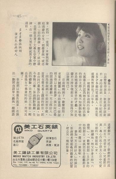 中視消息F648B.jpg