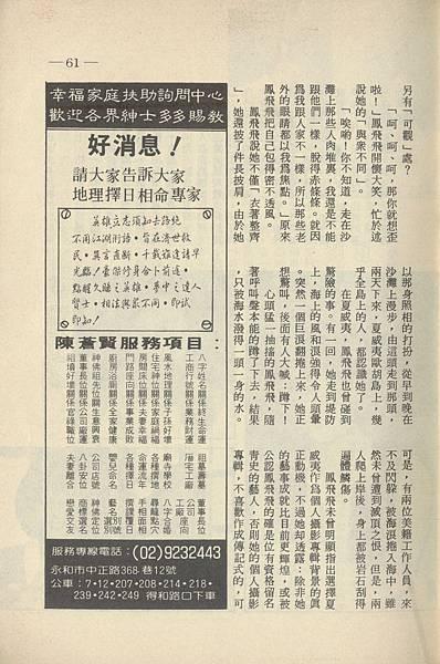 中視消息F658B.jpg