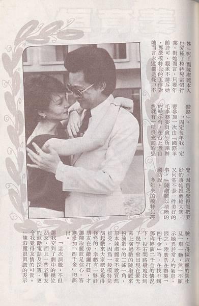 陳淑麗F678B.jpg