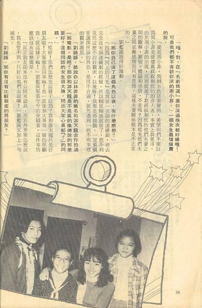 劉藍溪N125C.jpg