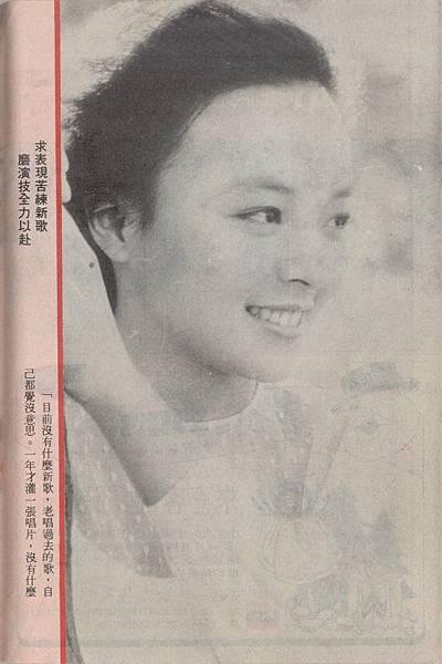 劉藍溪G244C.jpg