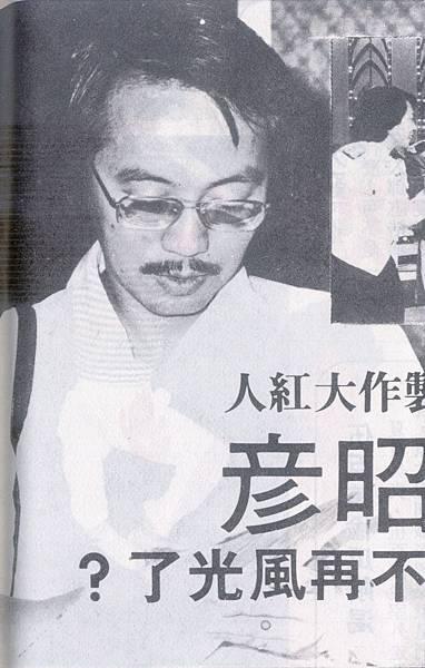 黃昭彥108202.jpg