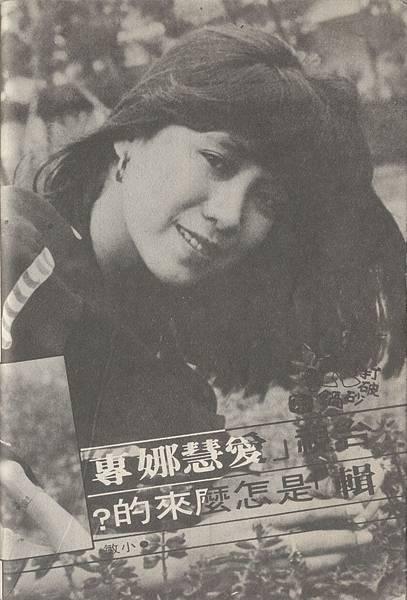 愛慧娜G248A.jpg