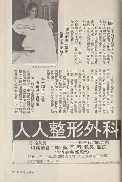 江音G115B.jpg