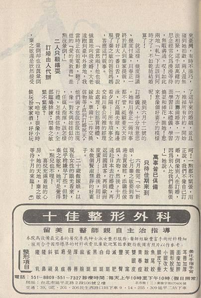 秦之敏G115C.jpg