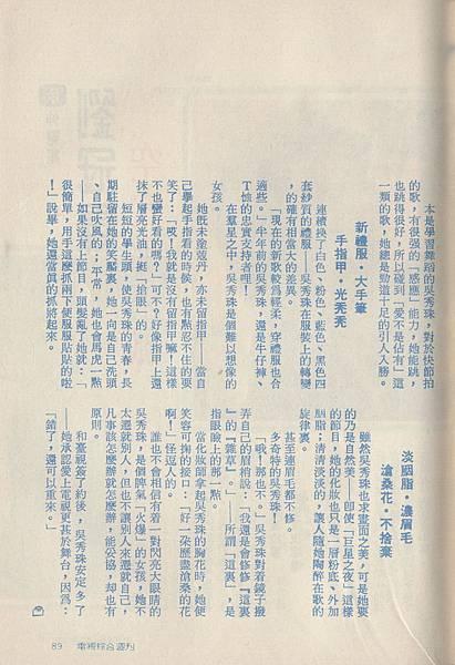 吳秀珠G026C.jpg