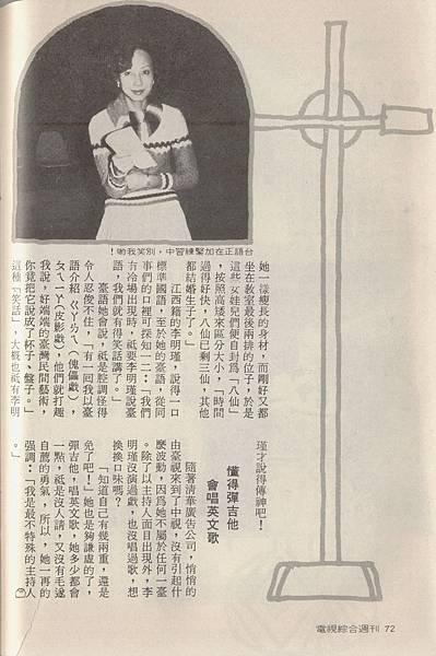 李明瑾G095C.jpg