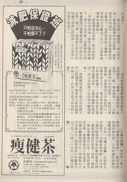 中國式接觸1024B.jpg