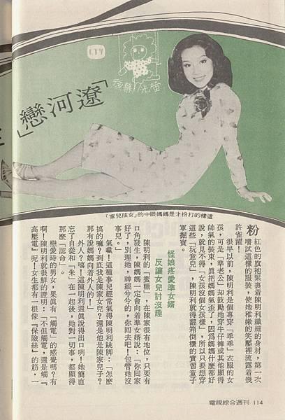 陳明利G061A.jpg