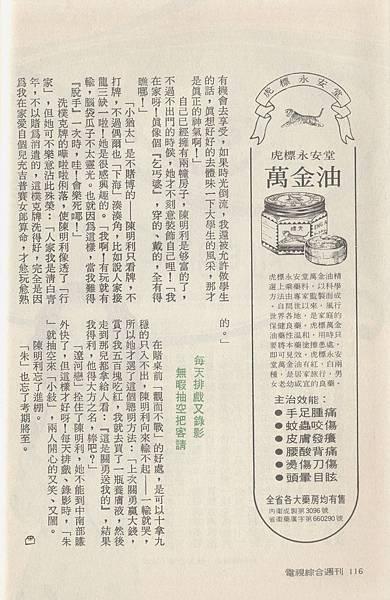 陳明利G061C.jpg