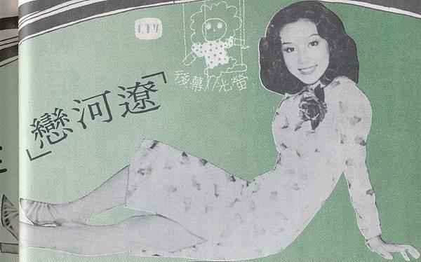 陳明利G06101.jpg