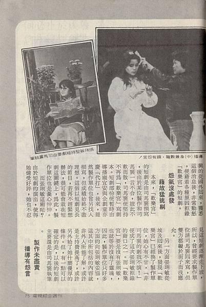 歡樂宮G164B.jpg