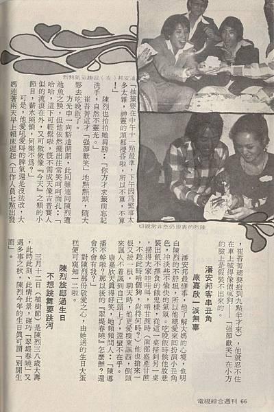 翠堤春曉G102C.jpg