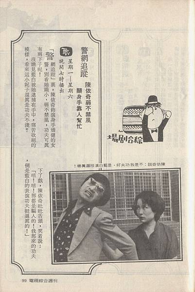 三台電視劇G164A.jpg