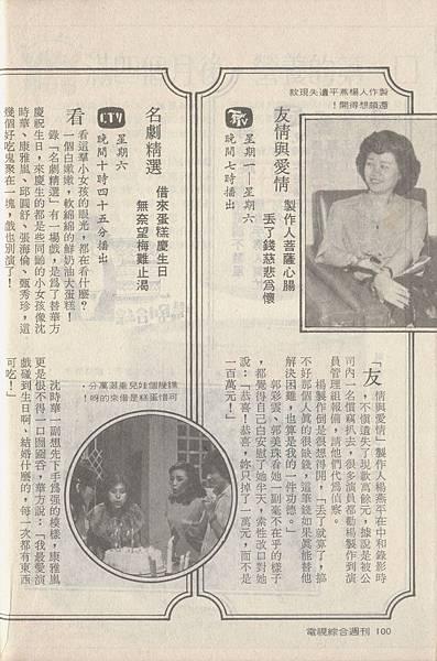 三台電視劇G164B.jpg