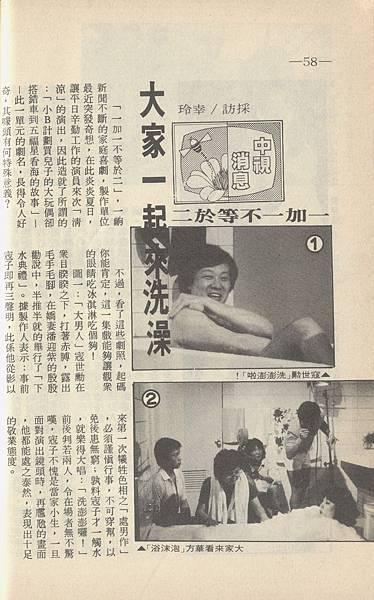 中視消息F661A.jpg