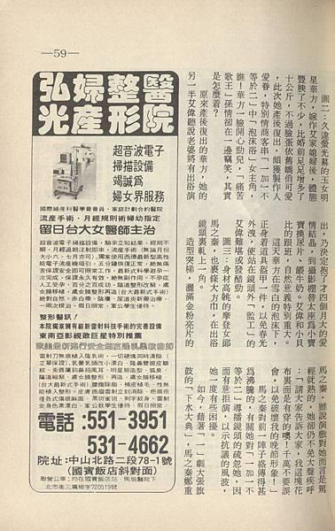中視消息F661B.jpg
