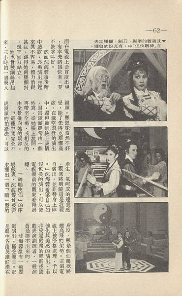 中視消息F661E.jpg