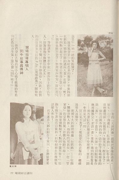 青青草原G027B.jpg