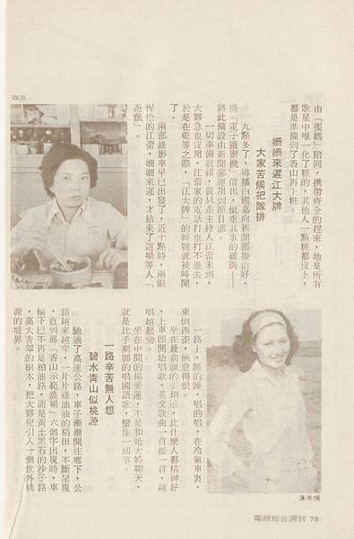 青青草原G027C.jpg