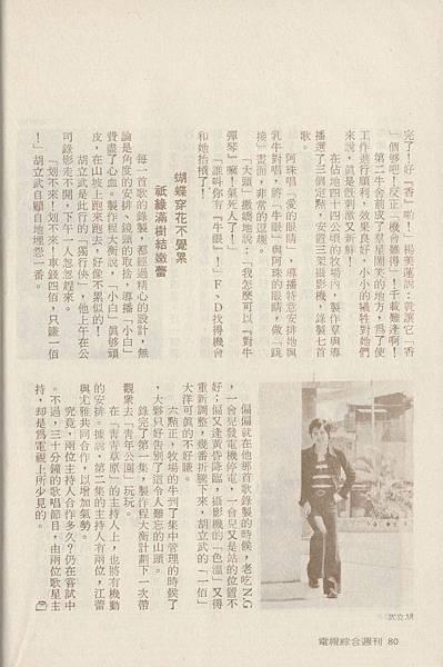 青青草原G027E.jpg