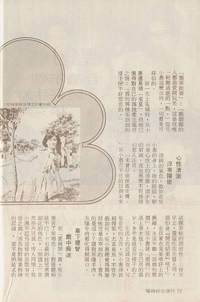 吳小惠G027B.jpg