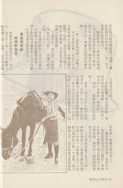 林蘭菁G027B.jpg