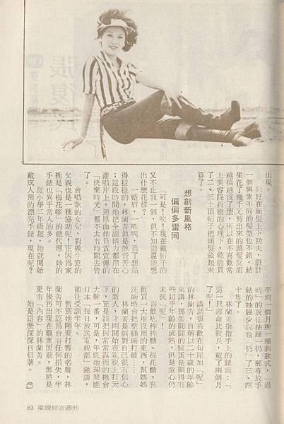 林蘭菁G027C.jpg