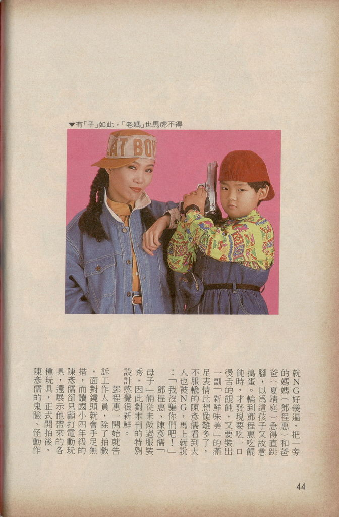 鄧程惠陳彥儒1476E.jpg