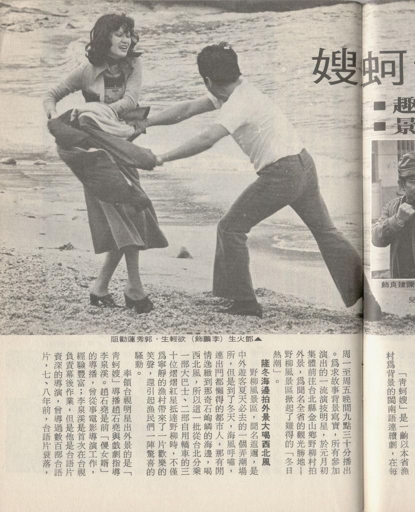 青蚵嫂694B.jpg
