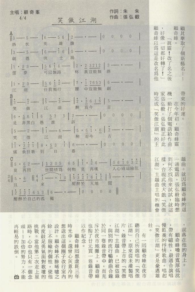 顧其華1177B.jpg