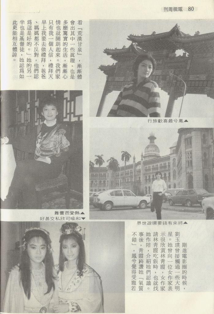 劉玉璞1184O.jpg