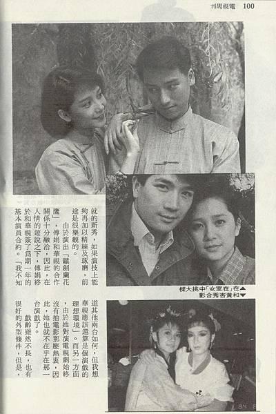 傅娟1179H.jpg