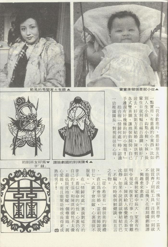 陳琪1173B.jpg