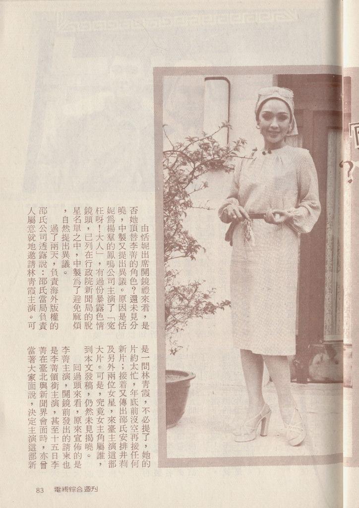 李菁G025B.jpg