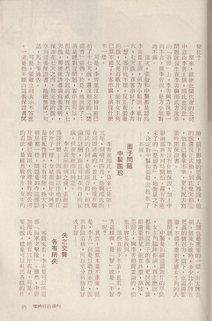 李菁G025D.jpg